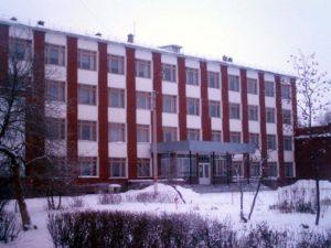 Профессиональное училище №46 г. Белебея Республики Башкортостан