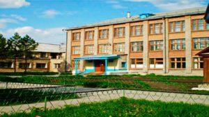 Сибайский педагогический колледж
