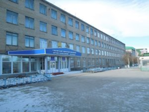 Сибайский филиал государственного бюджетного образовательного учреждения среднего профессионального образования Республики Башкортостан Средний специальный музыкальный колледж