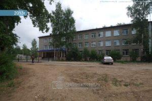 Профессиональное училище №64 г.Соликамска Пермского края
