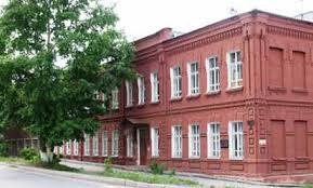 Соликамский Педагогический Колледж Им. А.П.Раменского