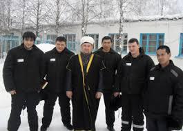 ФСИН России Профессиональное училище № 19