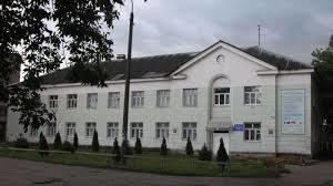 Великолукский Политехнический Колледж
