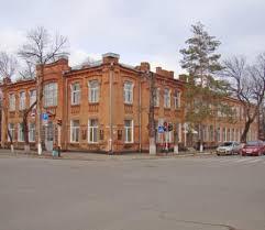 Адыгейский педагогический колледж им. Х. Андрухаева