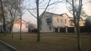 Профессиональное училище № 3 г. Уссурийск