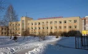 Томский коммунально-строительный техникум