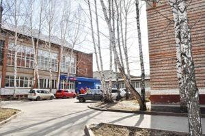 Томский экономико-промышленный колледж