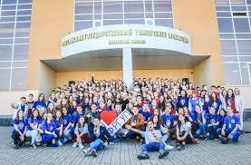 Факультет непрерывного образования по подготовке специалистов для судебной системы (колледж) Российского государственного университета правосудия