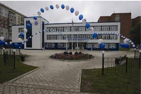 Томский промышленно-гуманитарный колледж
