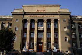 Всероссийский государственный колледж строительства мостов и гидротехнических сооружений