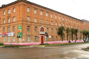 Тульское областное медицинское училище N 1 (техникум)