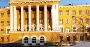 Копейский горно-экономический колледж