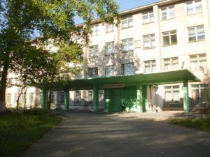 Кунгурский Сельскохозяйственный Колледж