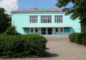 Среднерусский университет (Алексинский гуманитарно — экономический техникум)