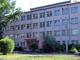 Черногорский горно-строительный техникум