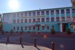 Керченский медколледж им. Г.К. Петровой