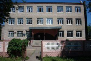 Профессиональное училище № 105 Московской области
