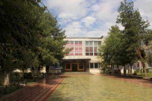 Георгиевский региональный колледж Интеграл
