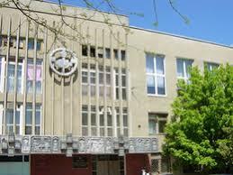 Ставропольский краевой музыкальный колледж им. В.И. Сафонова (г. Минеральные Воды)