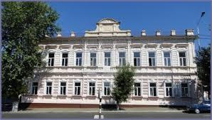 Чистопольский педагогический колледж