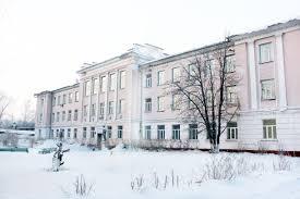 Ленинск-Кузнецкий горнотехнический колледж