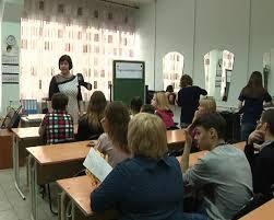 Ленинск-Кузнецкий технологический техникум