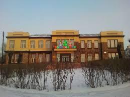Ленинск-Кузнецкий политехнический техникум