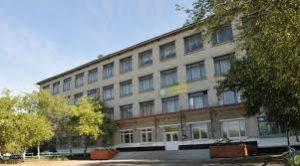 Сельскохозяйственный техникум Куйбышевский