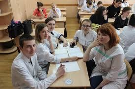Куйбышевский Медицинский Техникум