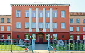 Куйбышевский педагогический колледж