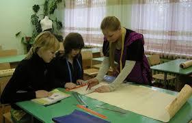 Профессиональное училище № 15 г. Вязьмы