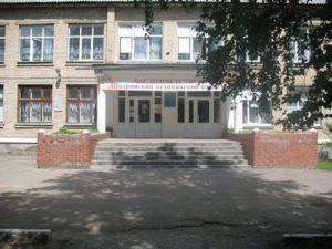 Шадринский медицинский колледж