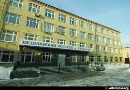 Шарьинский медицинский колледж