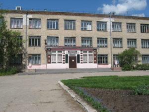 Шарьинский аграрный техникум Костромской области
