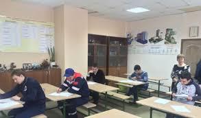 Профессиональное училище № 73 с. Тохтуево, Соликамского района Пермского края