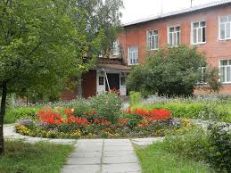 Северный педагогический колледж