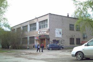 Полевской многопрофильный техникум им. В.И. Назарова