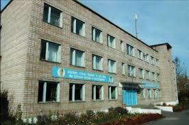 Красноуфимское профессиональное училище № 97