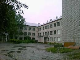 Великоустюгский медицинский колледж имени Н.П. Бычихина