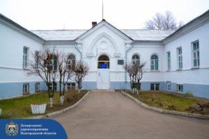 Боровичский медицинский колледж имени А.А. Кокорина