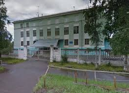 Профессиональное училище № 38