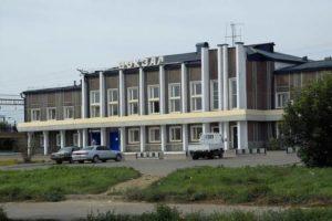 Профессиональное училище № 11 г. Усолье-Сибирское