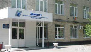 Батайский техникум информационных технологий и радиоэлектроники Донинтех