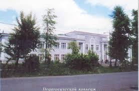 Ревдинский педагогический колледж