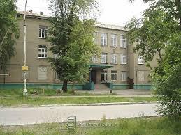 Новокуйбышевский медицинский колледж