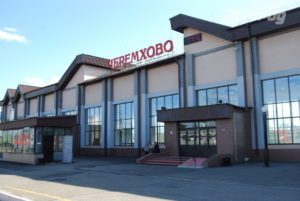 Профессиональное училище № 13 г. Черемхово