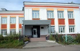 Черемховский педагогический колледж