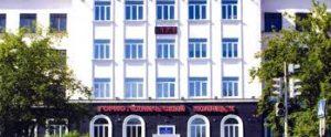 Черемховский горнотехнический колледж им. М.И. Щадова