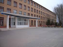 Химкинский техникум космического энергомашиностроения (МАИ)