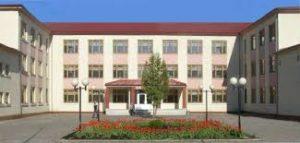 Профессиональное училище № 54 Московской области (Подразделение Пушкинский лесо-технический техникум)